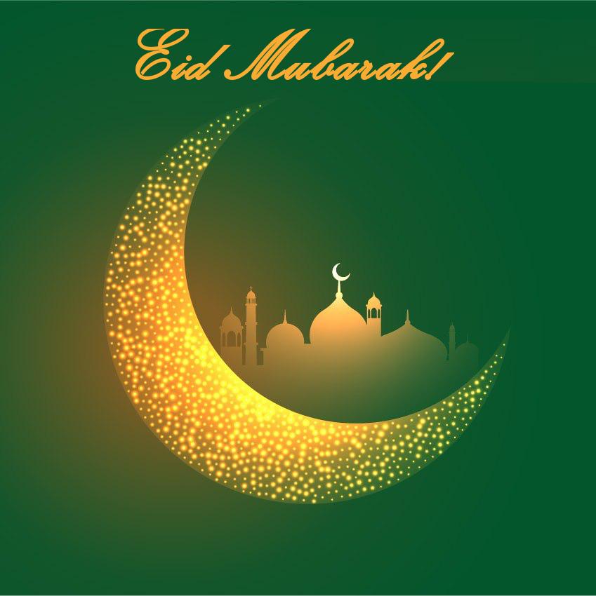 Поздравление с праздником окончания месяца Рамадан