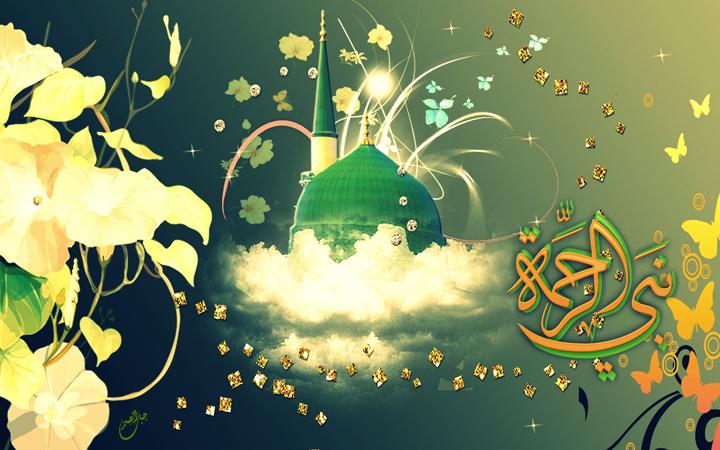 Поздравление с днем рождения имаму мечети