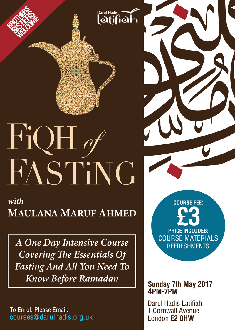 Fiqh of Fasting (Ustadh Maruf Ahmed)
